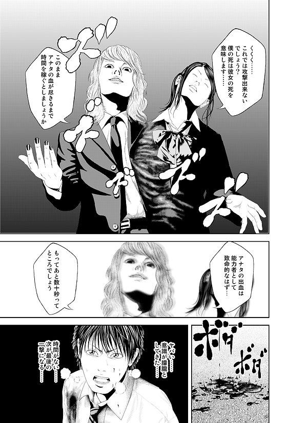 天晴針路_033.jpg