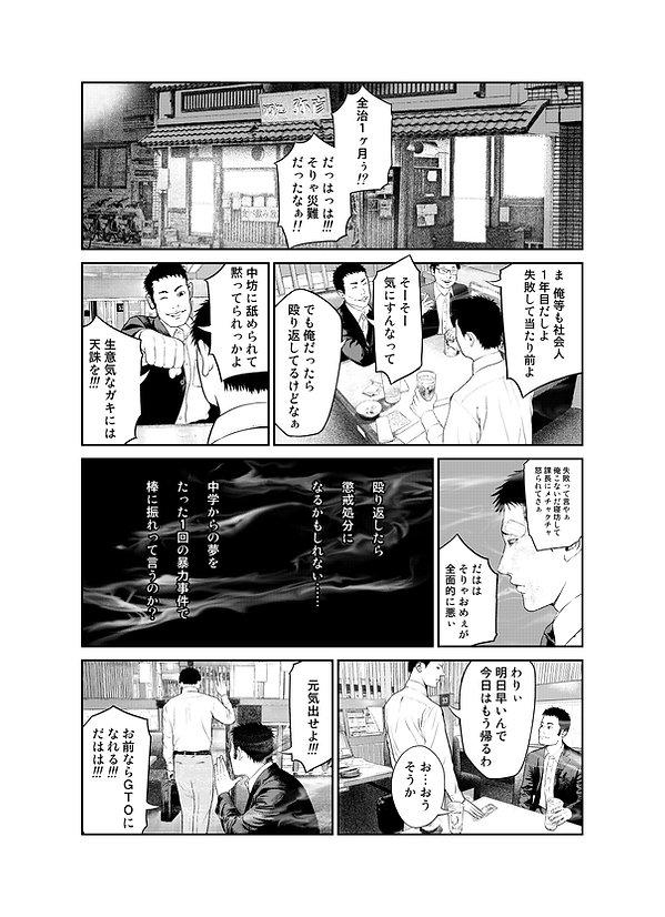 静寂の音_041.jpg