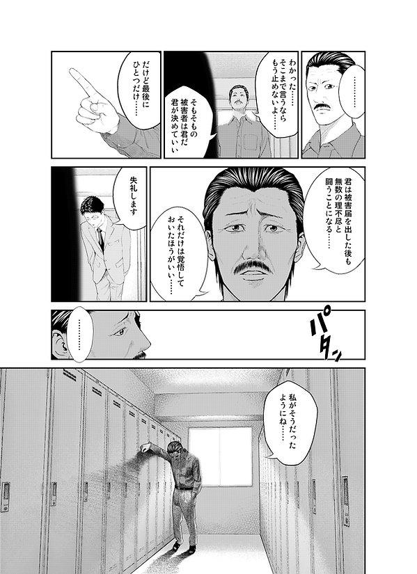 静寂の音_057.jpg