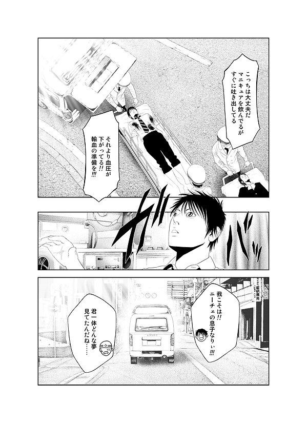 天晴針路_048.jpg