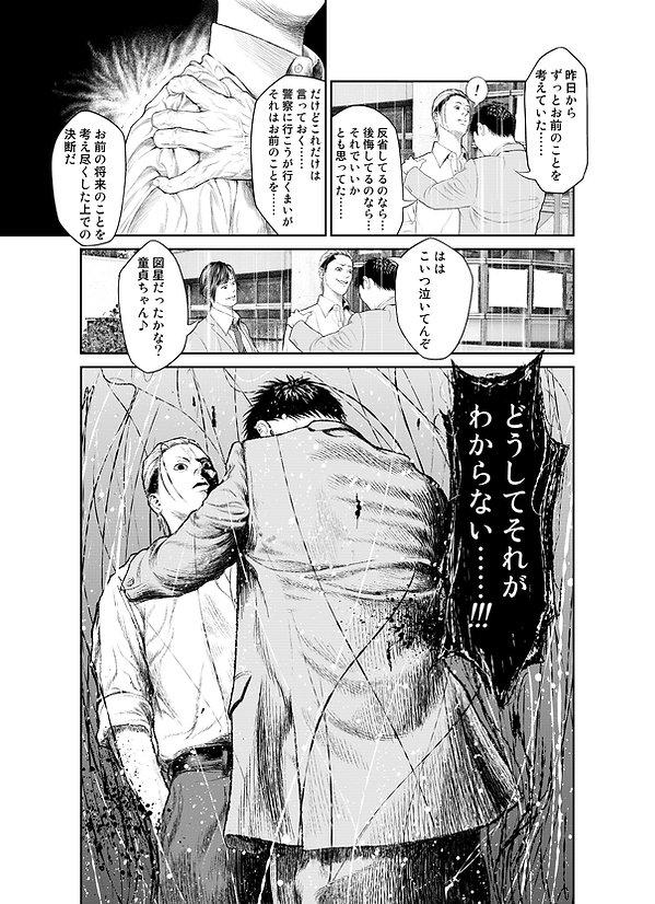 静寂の音_045.jpg