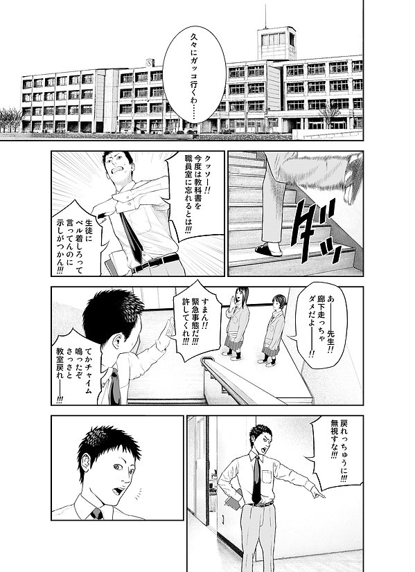静寂の音_017.jpg