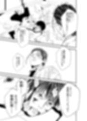 ゼログラビティ_041.jpg