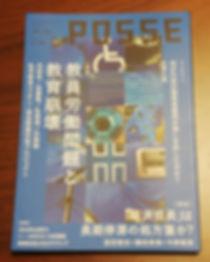 IMG_20181210_173458_edited.jpg