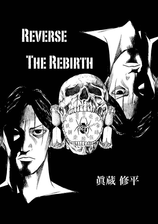 Reverse The Rebirth0003.png