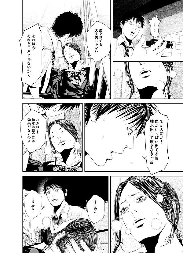天晴針路_016.jpg