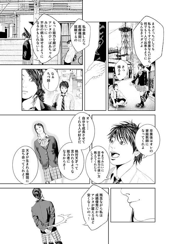 天晴針路_011.jpg