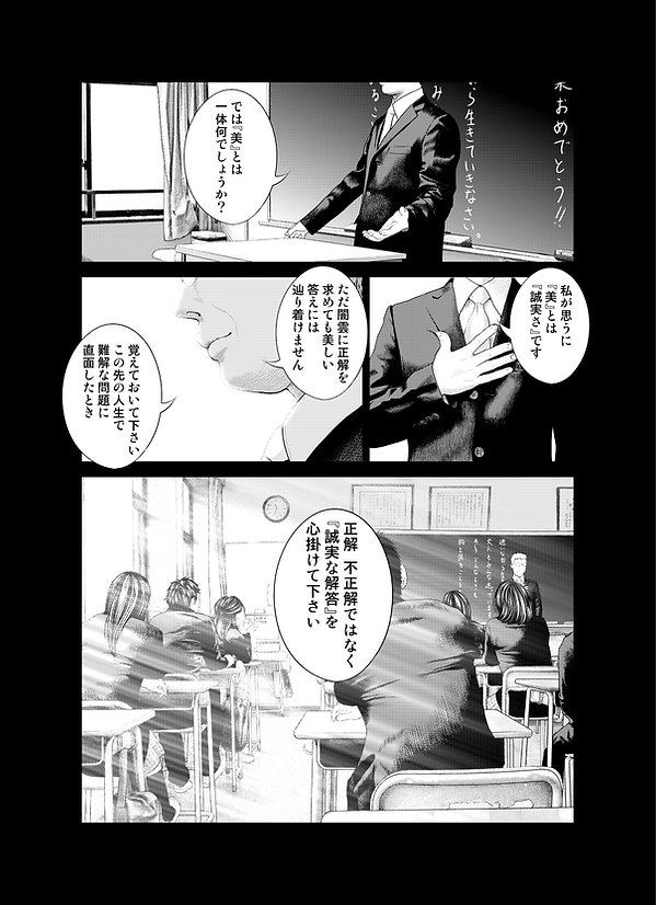 静寂の音_052.jpg