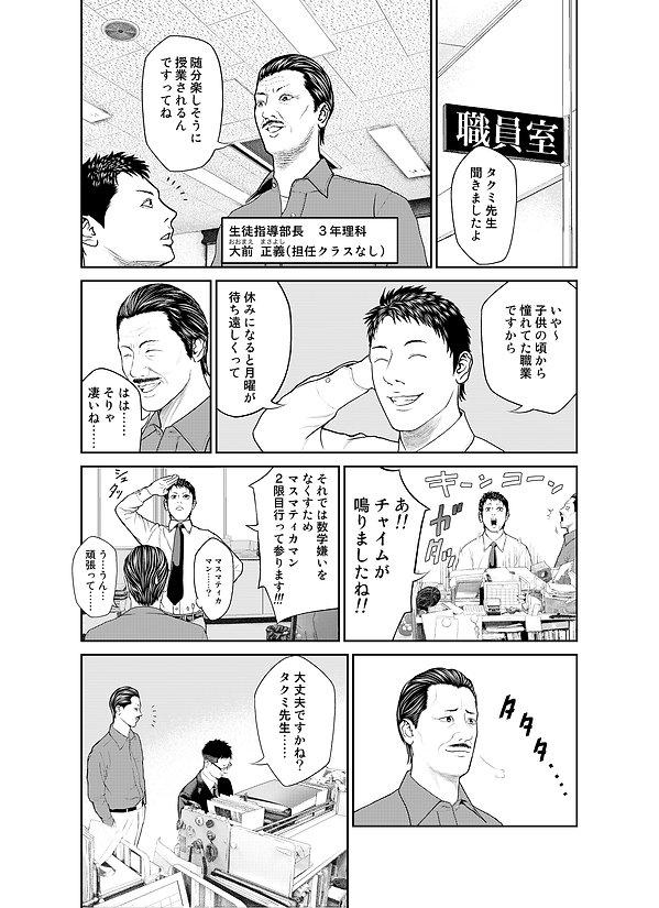 静寂の音_010.jpg