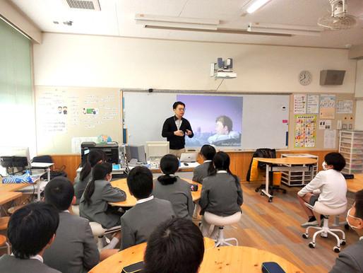 小学校の「キャリア教育」の授業にゲスト講師として呼ばれました。