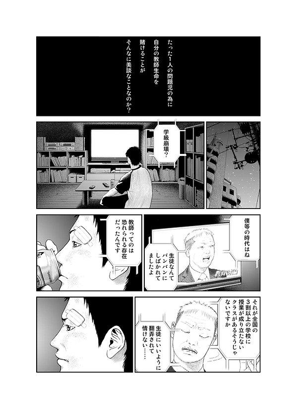 静寂の音_042.jpg