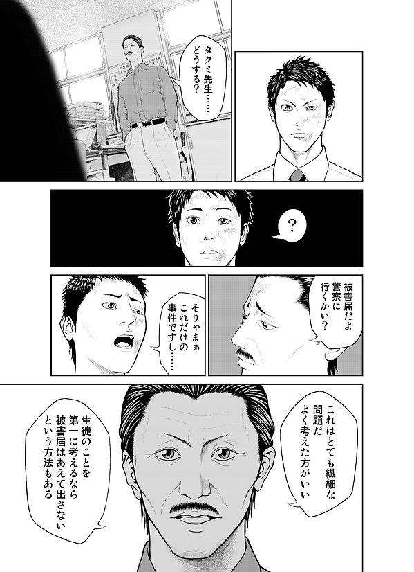 静寂の音_029.jpg