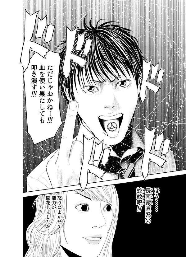 天晴針路_022.jpg