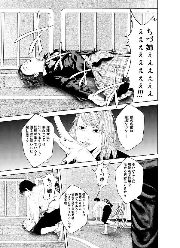 天晴針路_015.jpg