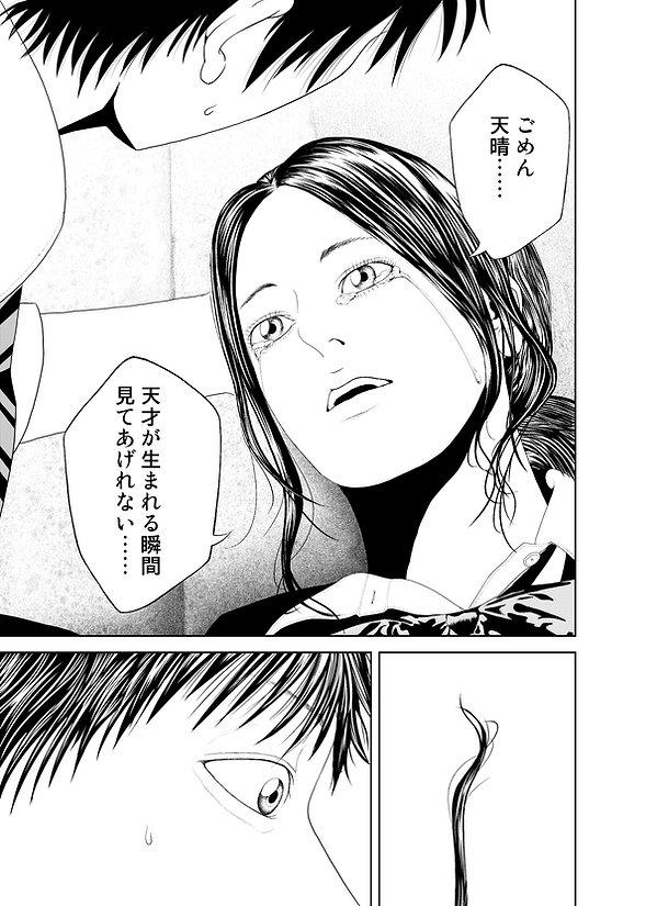 天晴針路_017.jpg