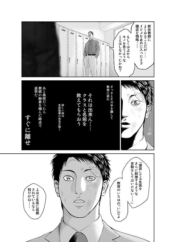 静寂の音_049.jpg