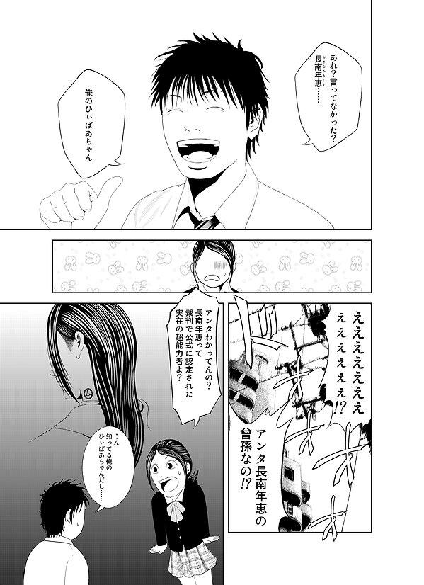 天晴針路_009.jpg