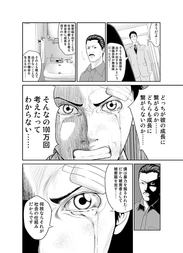 静寂の音_054.jpg