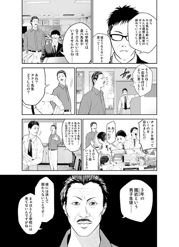 静寂の音_011.jpg