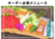BBQ③ファミリーセット_page-0001 (2).jpg