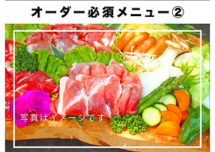 BBQ②豚セット_page-0001 (2).jpg