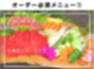 BBQ①ミックスセット_page-0001 (2).jpg