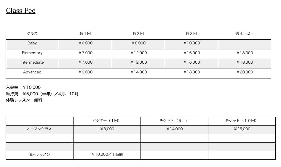 スクリーンショット 2021-01-07 1.02.25.png