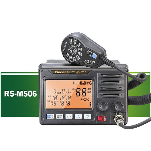 Recent RS-M506 VHF DSC Class A IP-67 waterproof vhf marine radio