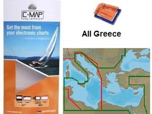 C-MAP Greece 4D MEDITERRANEAN