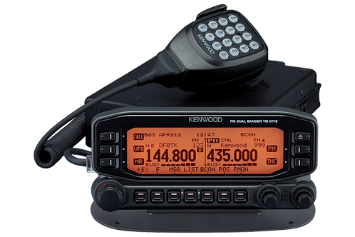 TM-D710E VHF/UHF FM Mobile Transceiver with APRS and EchoLink Functionality