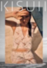 Dalia Gunther, Kisuii, campaing 2017, winter, bikini, beach, summer, happy, will vendramini, supreme, smile, advertising, spring17