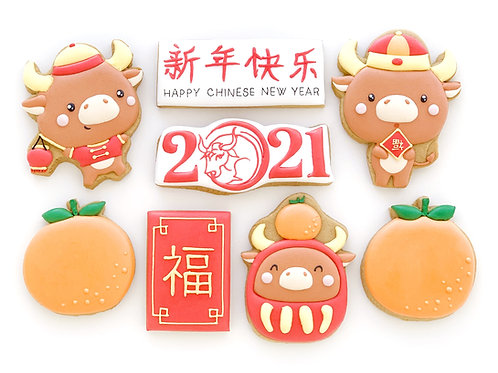 Chinese New Year Box