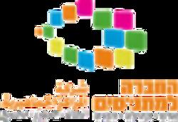החברה_למתנסים-removebg-preview_edited