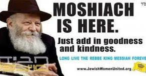 Messiah Now
