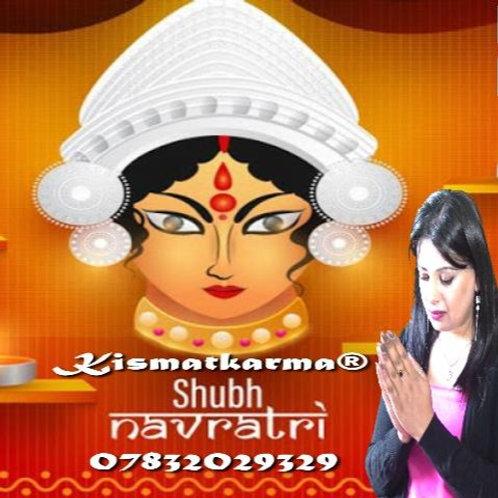 Empowered Navratri Blessings Token
