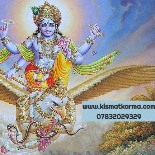 Sudharshana Jayanthi Power Remedy