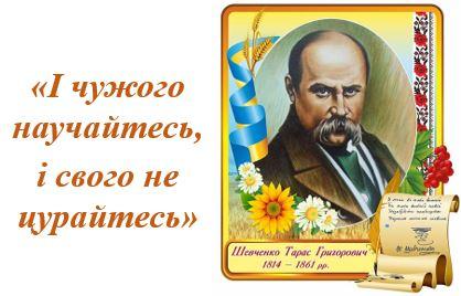 шевченко 2021
