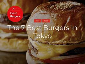 THE SEVEN BEST BURGERS IN TOKYO