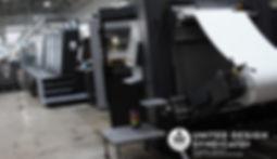 UDS-mahoosive-Print-Facility.jpg