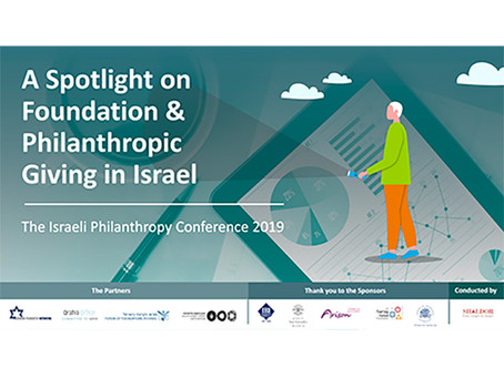 A Spotlight on Foundation & Philanthropic Giving in Israel