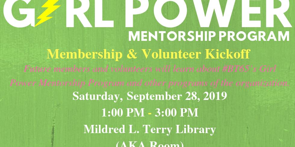 Girl Power Program: Membership & Volunteer Kickoff