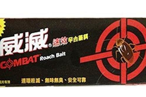 威滅 9 個裝速效蟑螂藥餌 (每箱108 個計) (1060301)