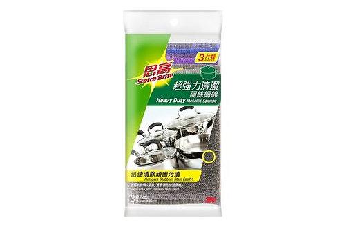 思高 #333HK 超強力清潔鋼絲網綿 (每包計) (5060113)