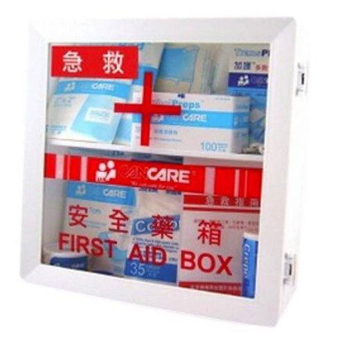 急救藥箱 (1-9人) (每套計) (9020113-01/120-01)