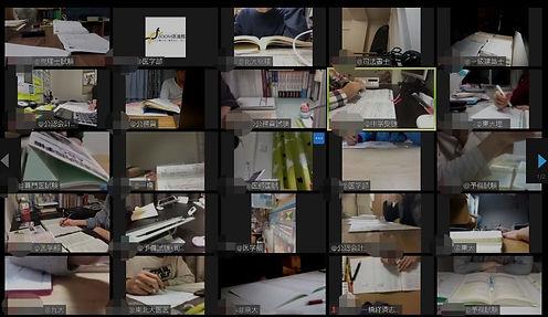 virtual-study-room-zoom.jpg