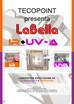 'LaBella': presentata la nuova lampada infrarosso ed uva