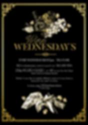 1932 wine wednesdays.png