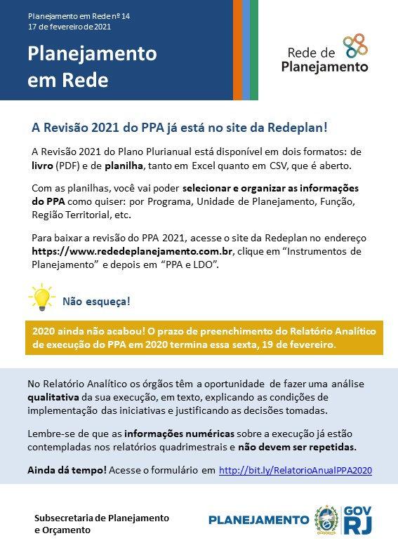 info20210217.jpg