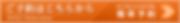468x60_orange.png
