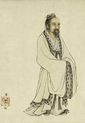 Zhuangzi.jpg